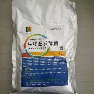 牛羊粪便制作有机肥专用生物发酵剂