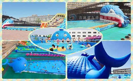 移动造浪池 水上游乐设备 水上乐园设施 人工造浪器材-吉林九洋游乐设备有限公司