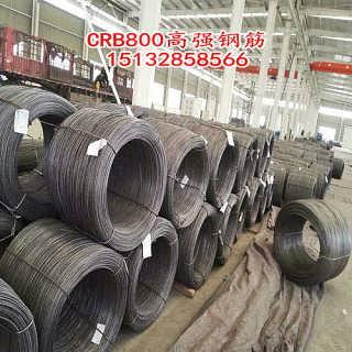 【CRB800钢筋】_CRB800钢筋多少钱一顿