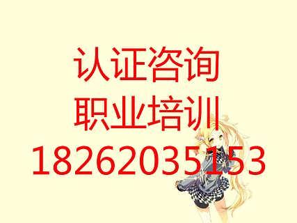 启东安全生产标准化吴江安全生产标准化快速诚信本地化