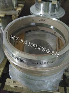 C7521锌白铜带|C7701洋白铜带|镍白铜带厂家