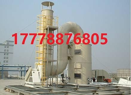 沧州人造革厂除烟气装置及设备