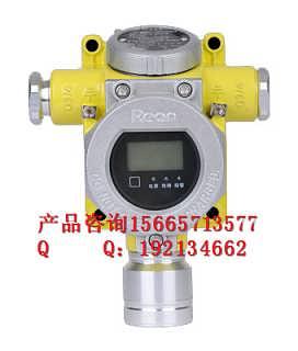 固定式硫化氢泄漏报警器,毒性气体探测器,可提供第三方标定-山东如特安防设备有限责任公司