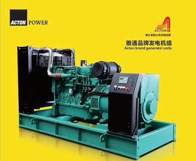 专业供应芜湖发电机出租(大型柴油发电机组)-东莞市雅通机电设备有限公司业务