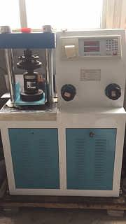 防城港供应混凝土泵送剂 提高砼可泵性 各龄期抗压强度 高和牌厂家直销 量大从-重庆余沅建材有限责任公司.