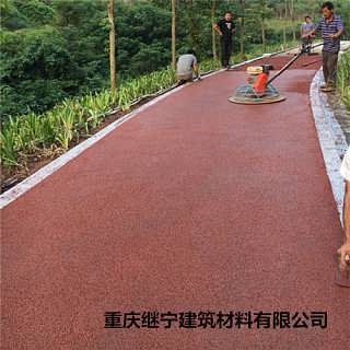 西南地区彩色混凝土大型供应商-重庆继宁建筑材料有限公司