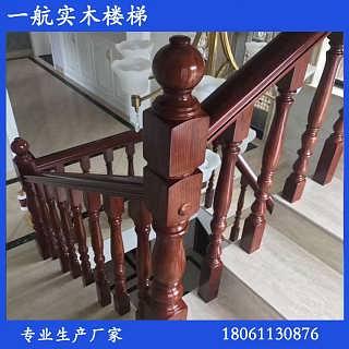 实木楼梯定做中式别墅楼梯 实木楼梯扶手 实木飘窗阳台护栏围栏