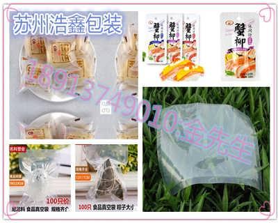 特价抚顺真空袋,东洲区PET+PE真空袋,浩鑫厂家直销-苏州市浩鑫包装材料有限公司销售