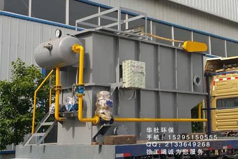 华社供应江苏玻璃厂污水处理设备-常州华社环保科技有限公司.