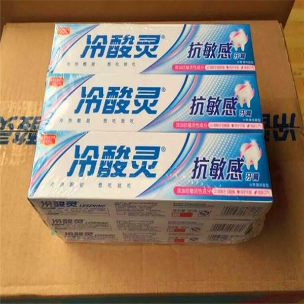 冷酸灵牙膏厂家直销洗漱用品员工福利-亿欣日化(广州)有限公司