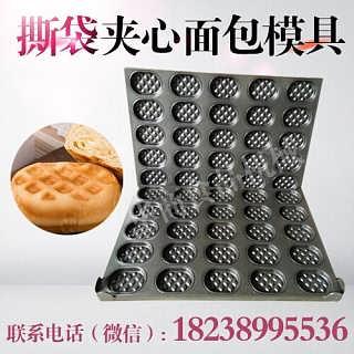 星搭档手撕华夫软撕派模具 撕袋面包不粘模具-华商食品有限公司