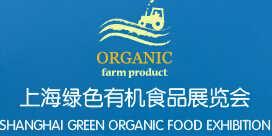 2017上海秋季国际食品展-上海振贸会展有限公司策划部