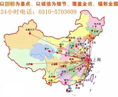 邯郸到湖州物流有限公司-专线-邯郸市利通运输有限公司