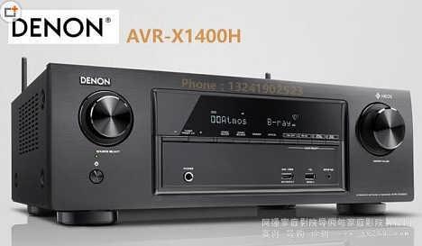 天龙功放AVR-X1400H 天龙7.2声道环绕声功放新品介绍