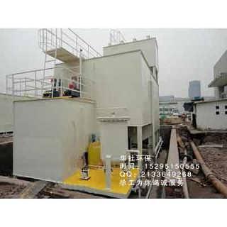 江苏纺织印染厂污水处理设备给供应-常州华社环保科技有限公司.
