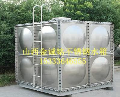 BDF装配式水箱-山西金诚铭不锈钢设备有限公司