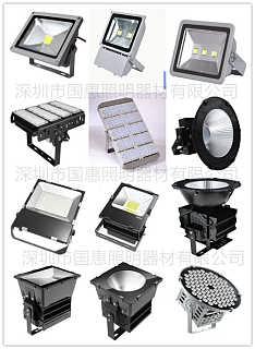 500wLED投光灯-深圳市国惠照明器材有限公司