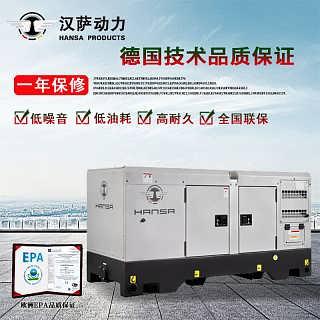 大型70kw柴油发电机-汉萨电子商务(上 海)有限公司