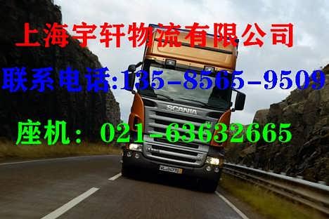 上海到延边图们便宜的回程车-上海雨轩物流有限公司.