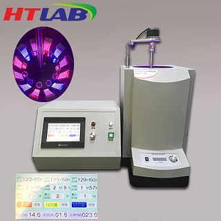 安徽合肥学校实验室光化学反应釜-上海霍桐实验仪器有限公司