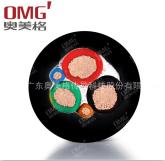 交流充电桩电缆63A-广东奥美格传导科技股份有限公司业务部