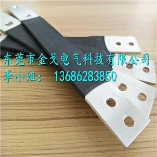 镀银镀镍铜箔软连接,来样钻孔生产电池铜箔软连接