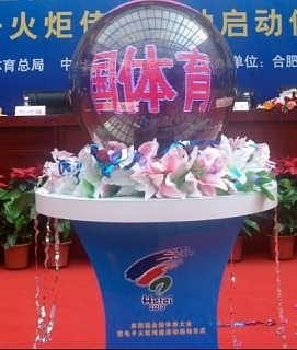 长沙专业推出婚庆用品彩炮 等舞台特效-余伟 (个人)