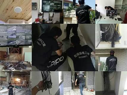 辽宁综合布线公司-大连乾煊弱电工程有限公司销售部