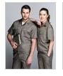 山东德州工作服-广州市年阅服饰有限公司