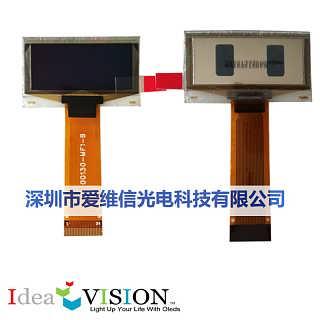 供应1.77寸军工级全彩OLED-深圳市爱维信光电科技有限公司业务部