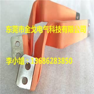 供应电池软铝排,新能源电池软连接来图定做 厂家直销