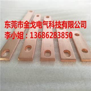 电池正负极连接铜排工艺,电芯连接铜排型号