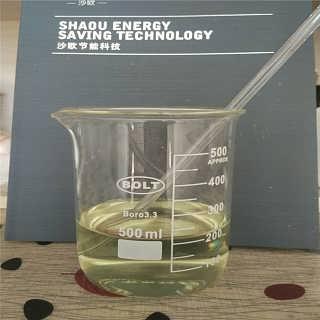 厂家批发零售有机硫tmt-15重金属捕捉剂电厂水处理脱硫用
