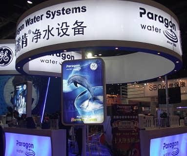 2017北京国际泵管阀展览会-上海振贸展会有限公司市场销售部一部