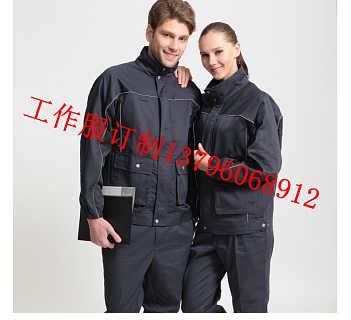 长春工作服和长春棉服哪里有专门生产定做的-哈尔滨市南岗区华宇制衣厂(销售部)