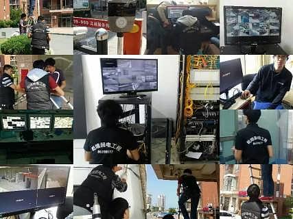 辽宁安防监控安装-大连乾煊弱电工程有限公司销售部