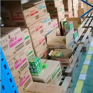 中华牙膏厂家直销酒店宾馆洗漱用品批发-亿欣日化(广州)有限公司