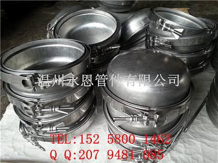 【非标定做】不锈钢过滤器封头-温州永恩管件有限公司