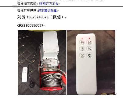 带记忆电葫芦遥控器带限位电葫芦遥控器-河北东诺起重机械制造有限公司