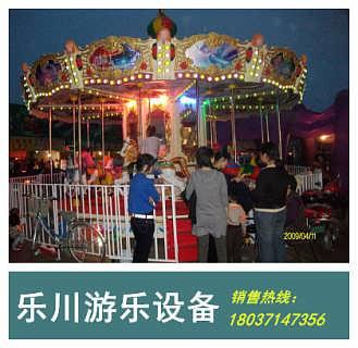 公园豪华转马 豪华转马公园-郑州乐川游乐设备有限公司