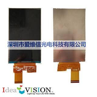 供应3.7寸军工级手持OLED-深圳市爱维信光电科技有限公司业务部
