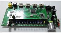 解码器U盘播放ARC新老功放HDMI音频转换分-深圳市优视联科技有限公司