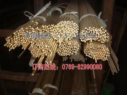 现货c17180铍铜带 c17180铍铜棒可切割-东莞市东业大拓模具钢材有限公司