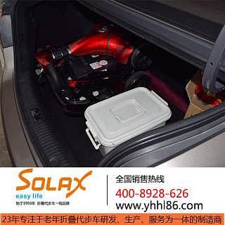 苏州智能电动代步车厂家直供,实惠多多-东莞市元亨互联品牌管理有限公司