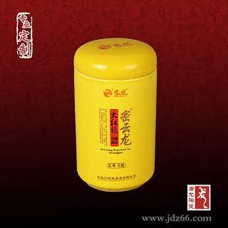 陶瓷茶叶罐订制厂家 景德镇陶瓷个性茶叶罐-景德镇市唐龙陶瓷有限公司销售部