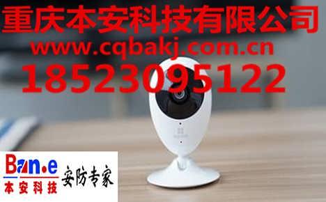 监控系统,重庆监控系统,【重庆监控系统】-重庆本安科技发展有限公司
