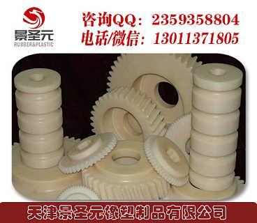 尼龙棒板件异型件加工-天津景圣元橡塑制品有限公司 高压胶管 热压机缓冲垫