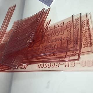 纸袋印刷水印版2.28mm杜邦版-苏州鼎诺包装材料有限公司