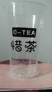 厦门杯子印刷,奶茶杯印刷,奶茶杯
