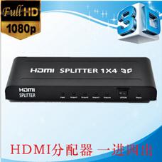 高清电视HDMI分配器分频器分支器-深圳市优视联科技有限公司